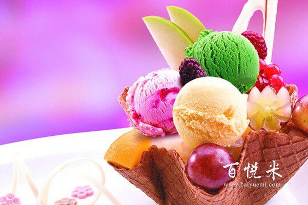 有网友说经期吃冰淇淋会导致痛经是真的吗?