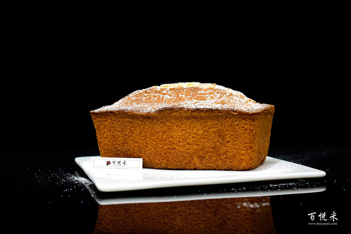 磅蛋糕的高清图片大全【蛋糕图片】_290