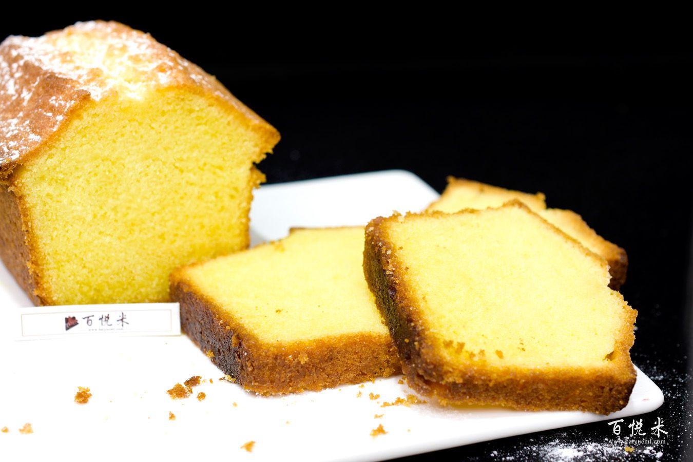 原味磅蛋糕的做法大全,原味磅蛋糕培训图文教程分享