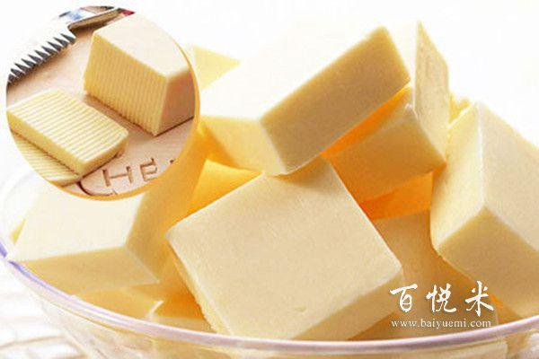 面对食品的安全问题,我们该如何挑选最健康的黄油?