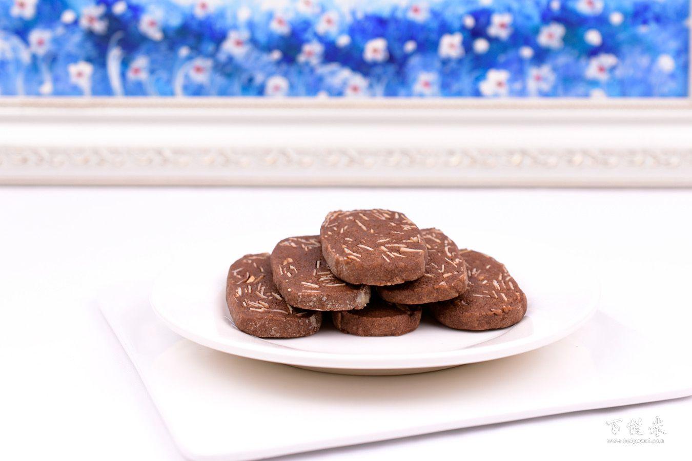 杏仁巧克力饼干的做法大全,巧克力饼干西点培训图文步骤分享
