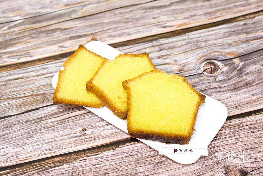 原味磅蛋糕的做法视频大全_西点培训学习教程