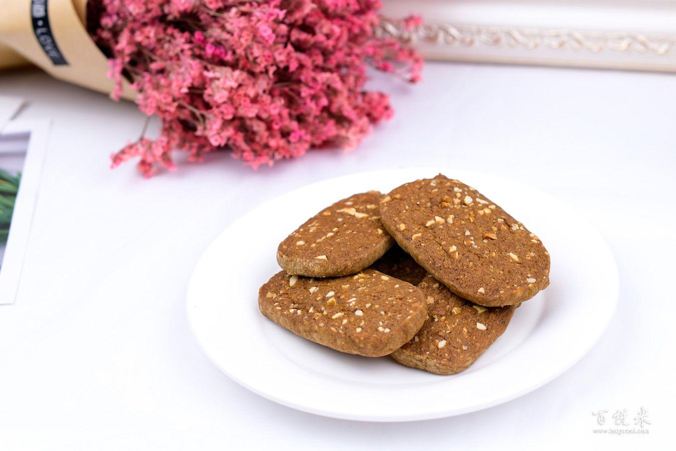 摩卡坚果饼干的做法大全,摩卡坚果饼干西点培训图文教程分享