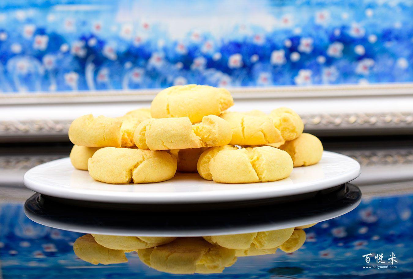 玛格丽特饼干高清图片大全【蛋糕图片】_405