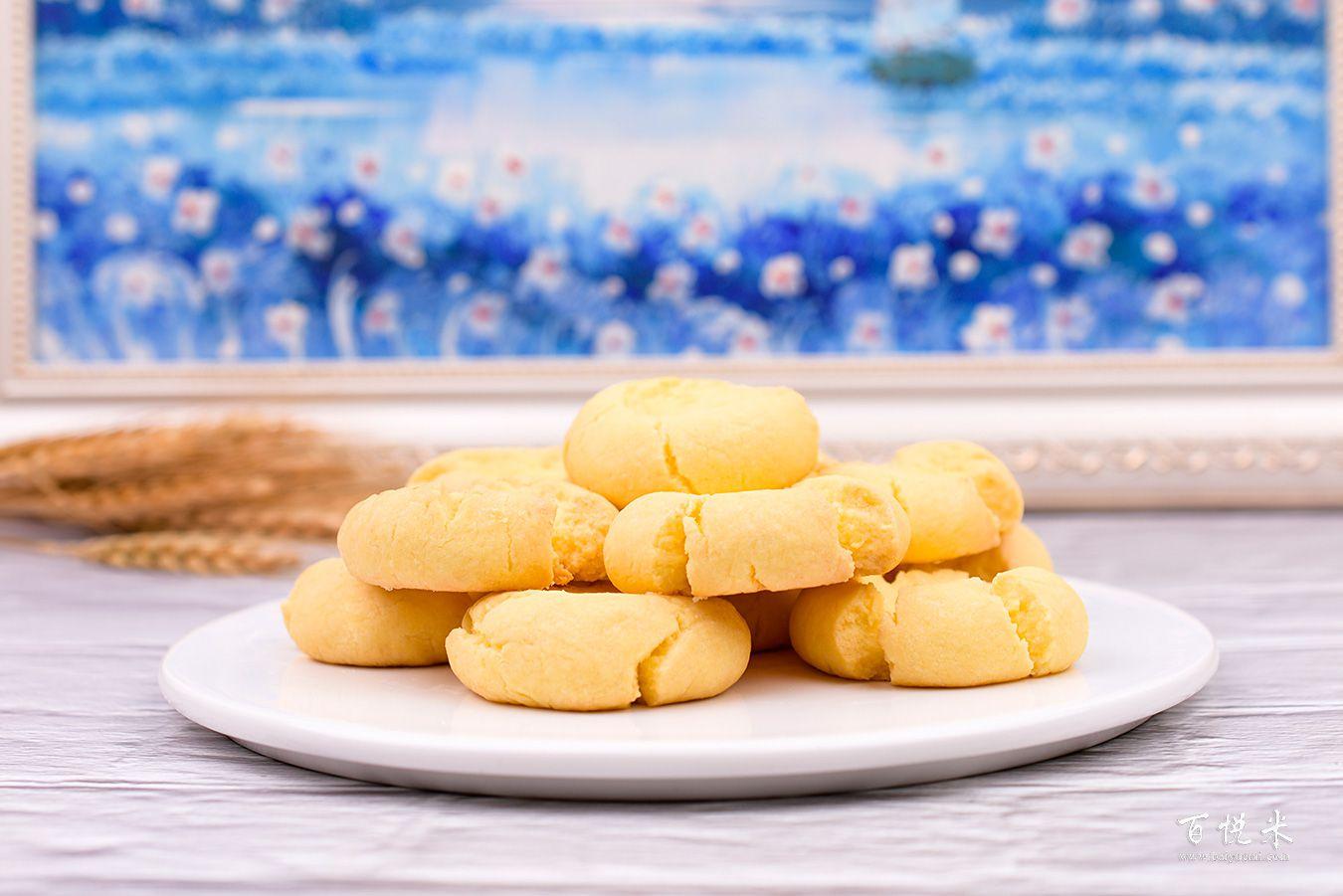 玛格丽特饼干高清图片大全【蛋糕图片】_408