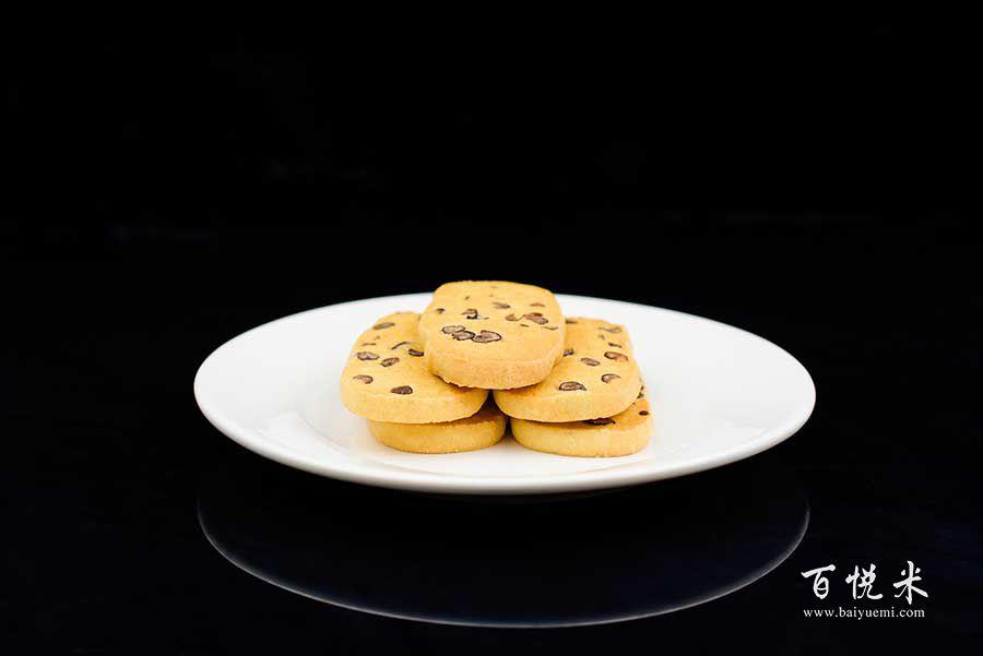 红豆酥饼干的做法视频大全_西点培训学习教程