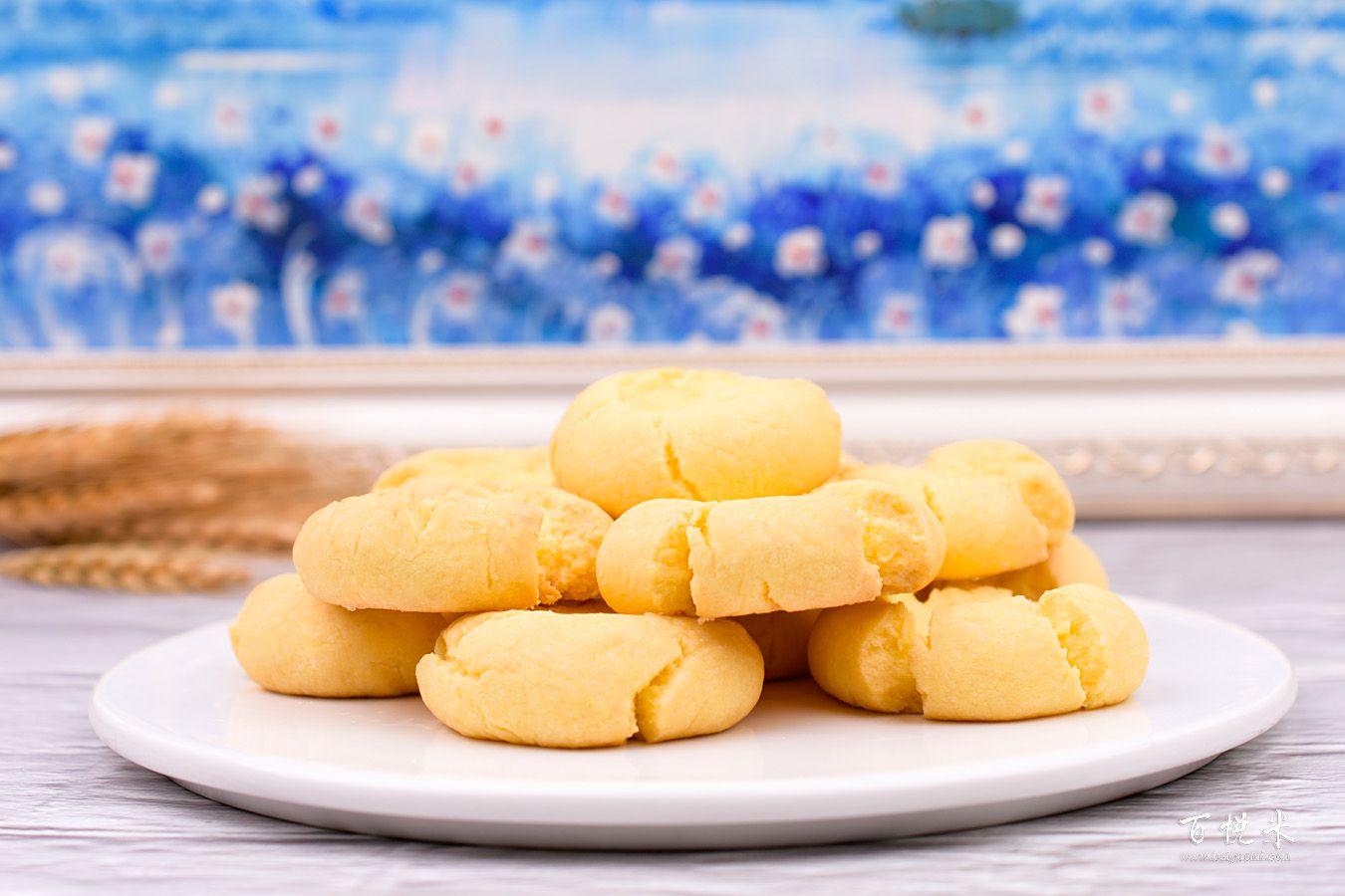 玛格丽特饼干的做法大全,玛格丽特饼干西点培训怎么做