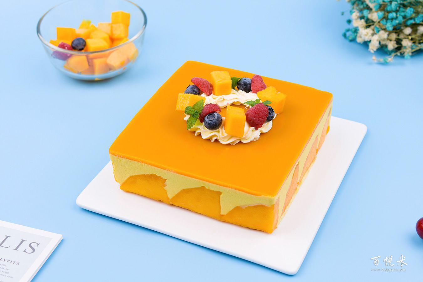 芒果慕斯蛋糕高清图片大全【蛋糕图片】_456