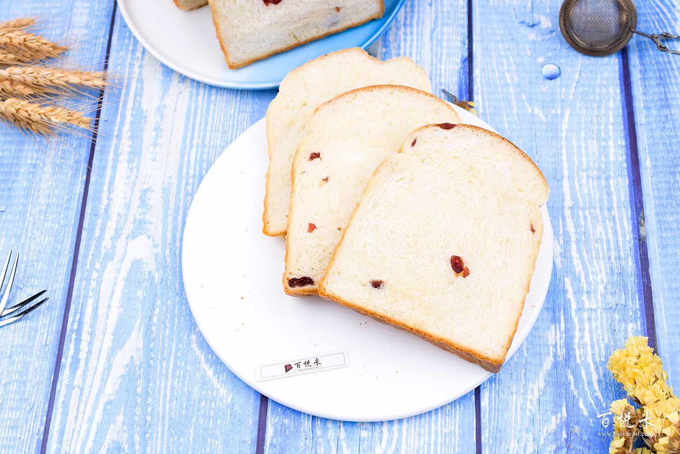 蔓越莓吐司面包高清图片大全【蛋糕图片】_531