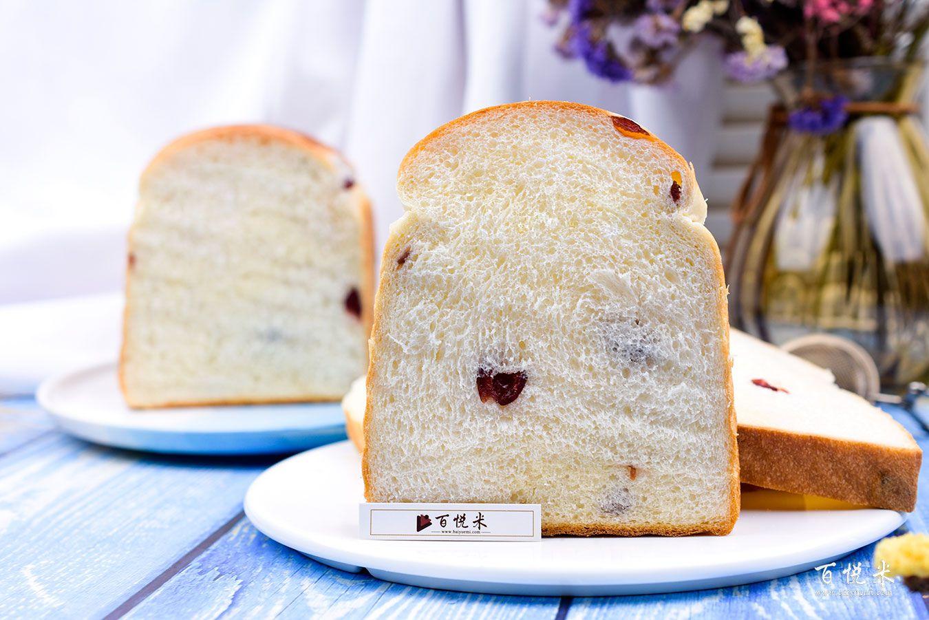 蔓越莓吐司面包高清图片大全【蛋糕图片】_532