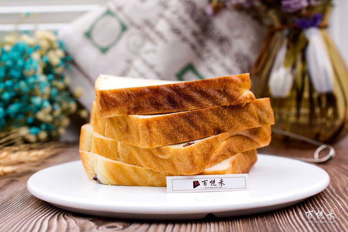 蔓越莓吐司面包高清图片大全【蛋糕图片】_526