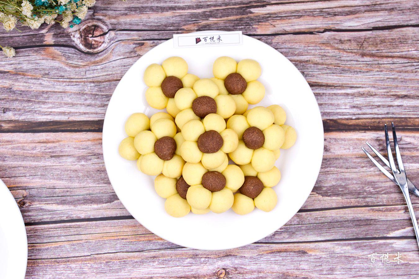 花朵饼干的做法大全,花朵饼干西点培训图文教程详解