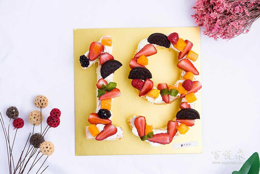 网红数字蛋糕高清图片大全【蛋糕图片】