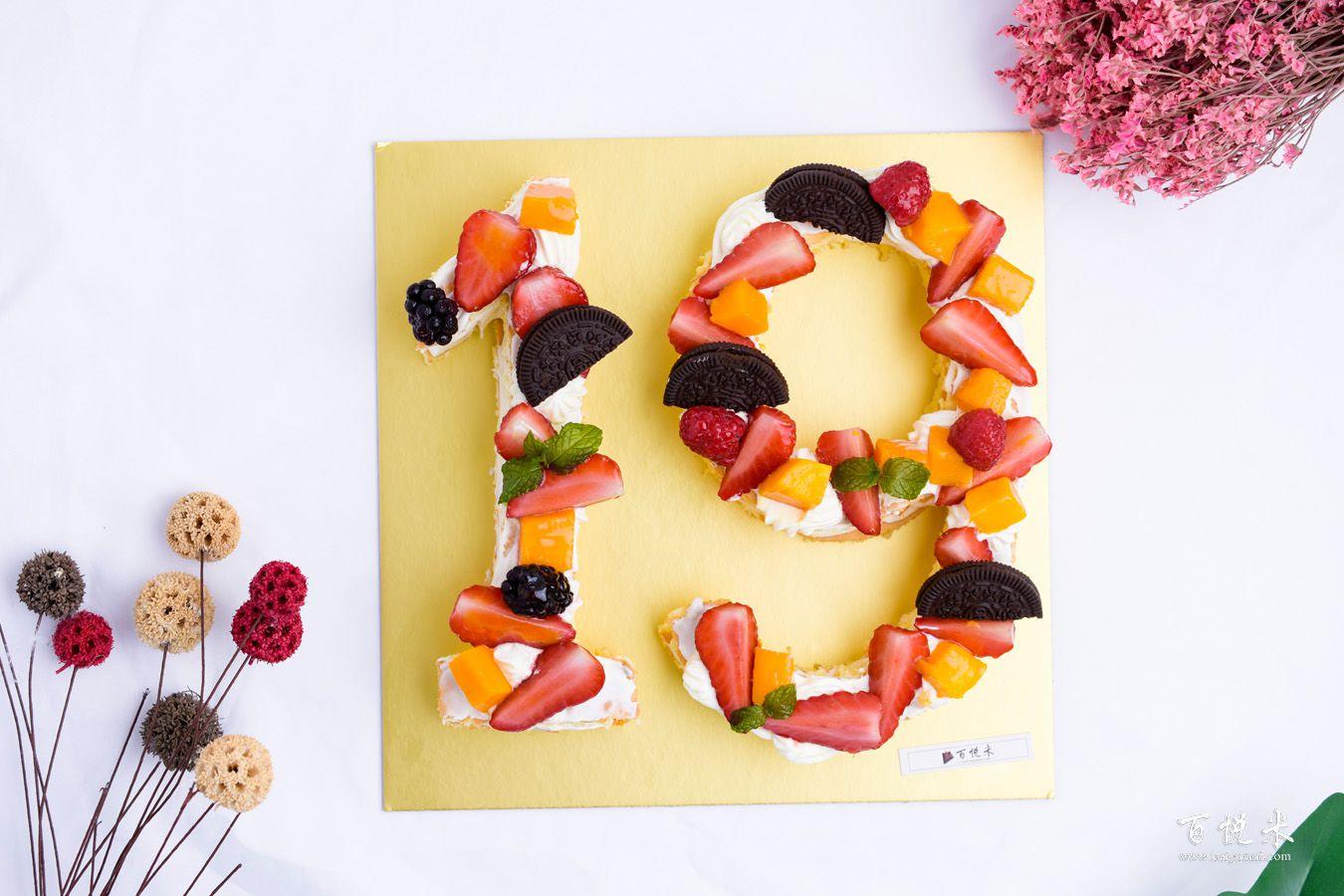 网红数字蛋糕的做法大全,网红数字蛋糕培训图文教程分享