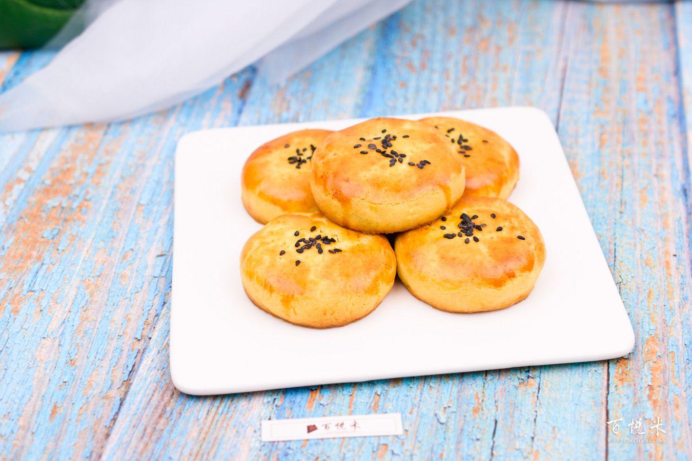 红豆酥的做法大全,红豆酥西点培训图文教程分享