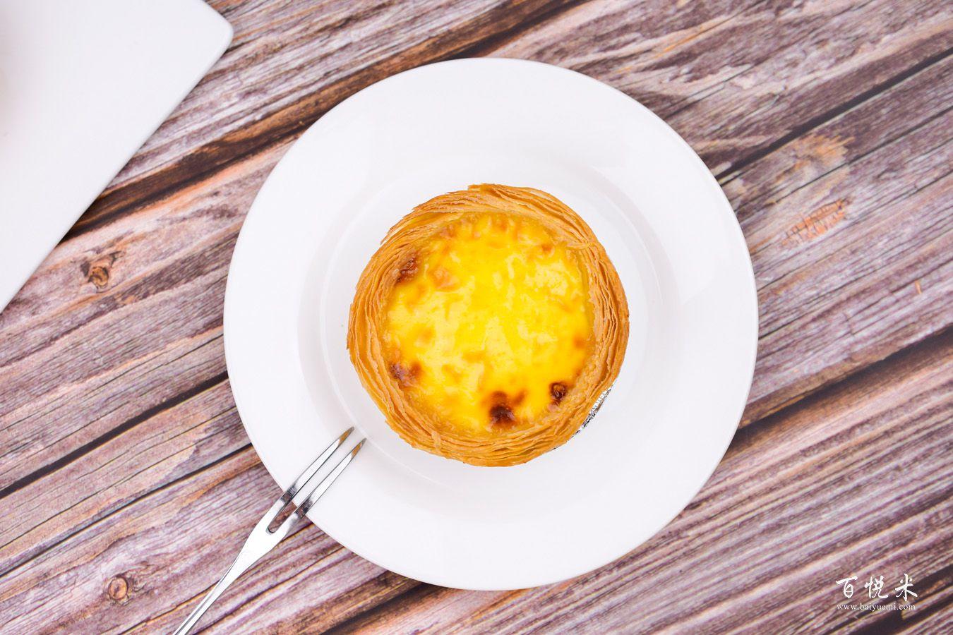 葡式蛋挞的做法大全,葡式蛋挞西点培训做法步骤图解