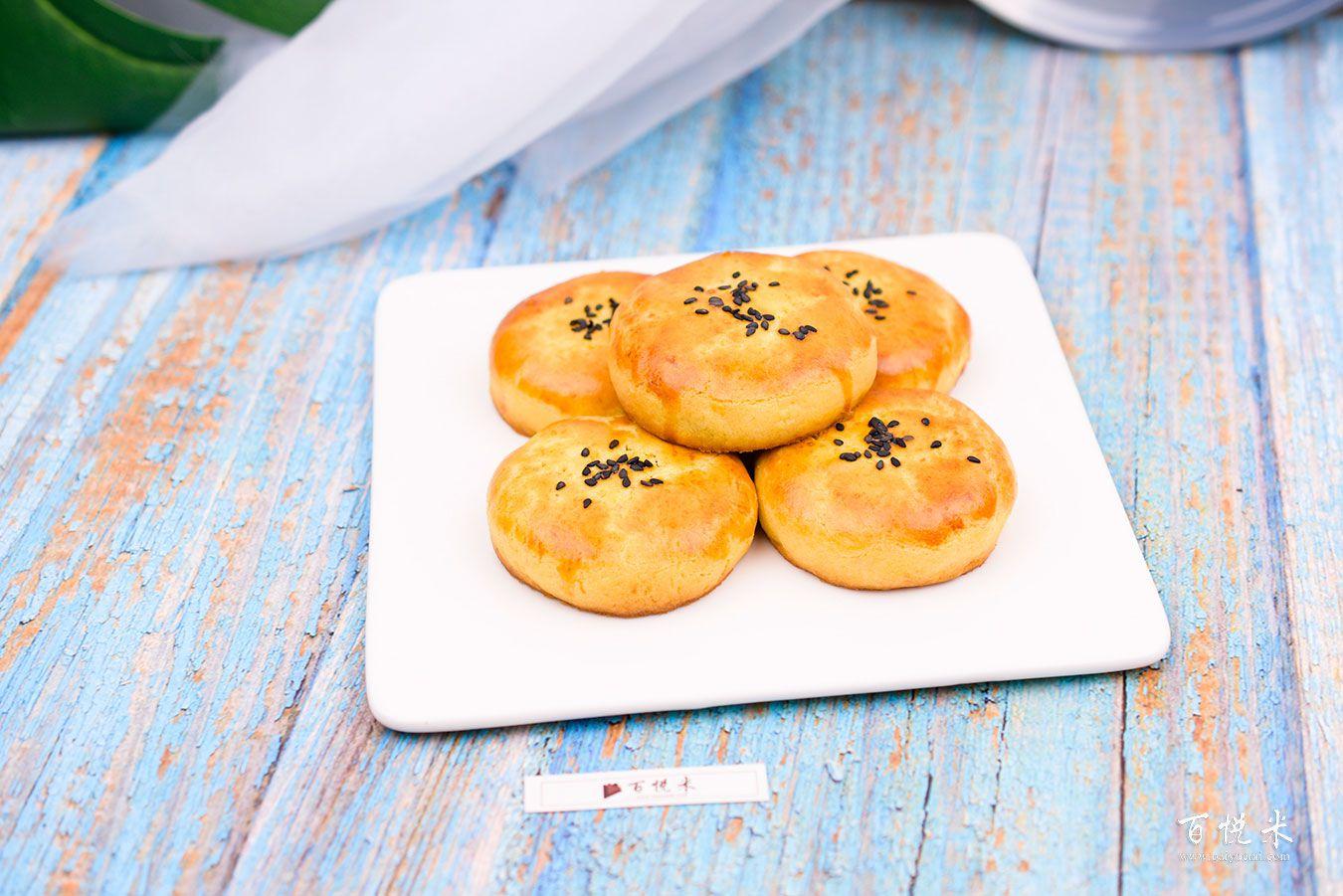 红豆酥高清图片大全【蛋糕图片】_597