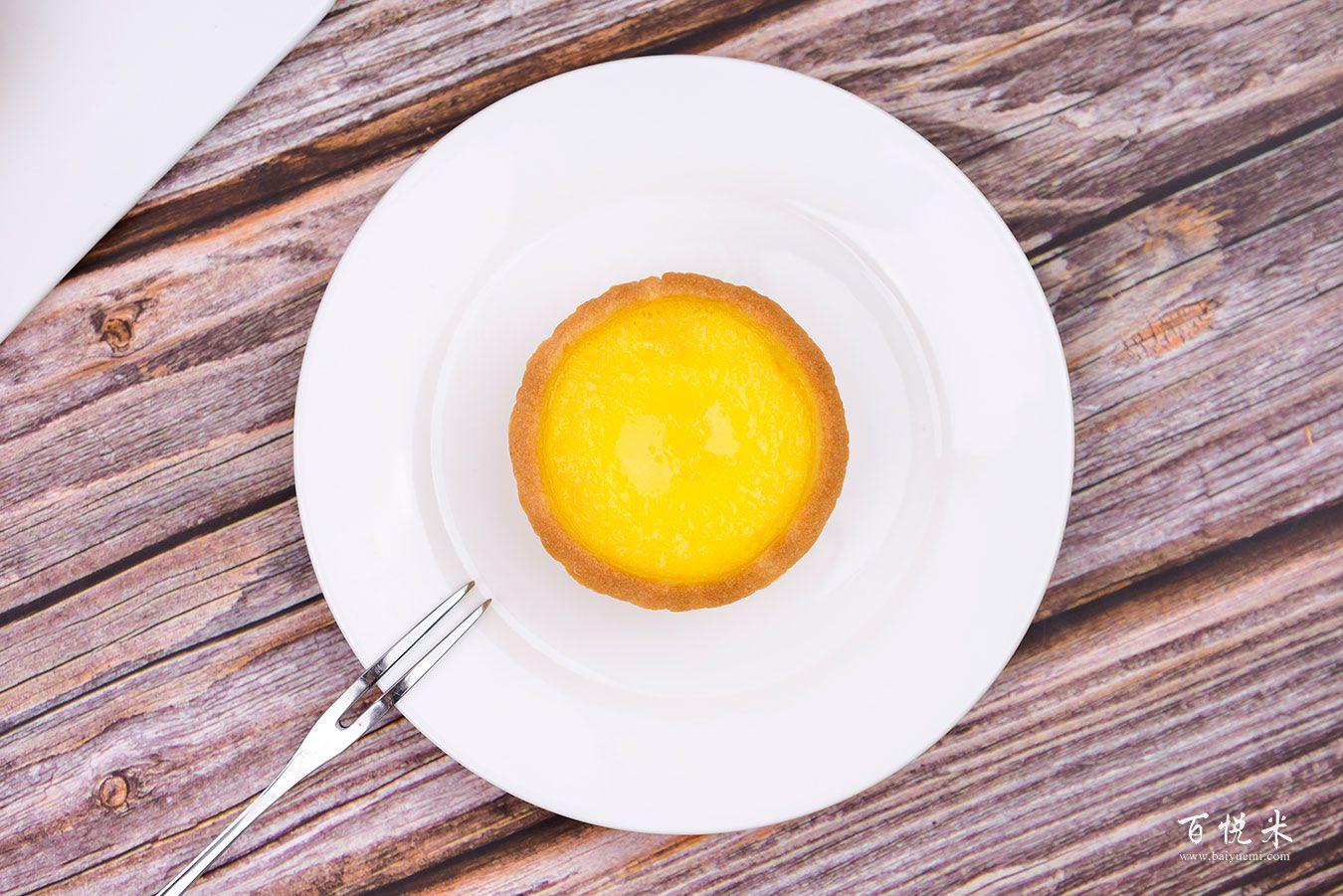 拿酥蛋挞高清图片大全【蛋糕图片】_604