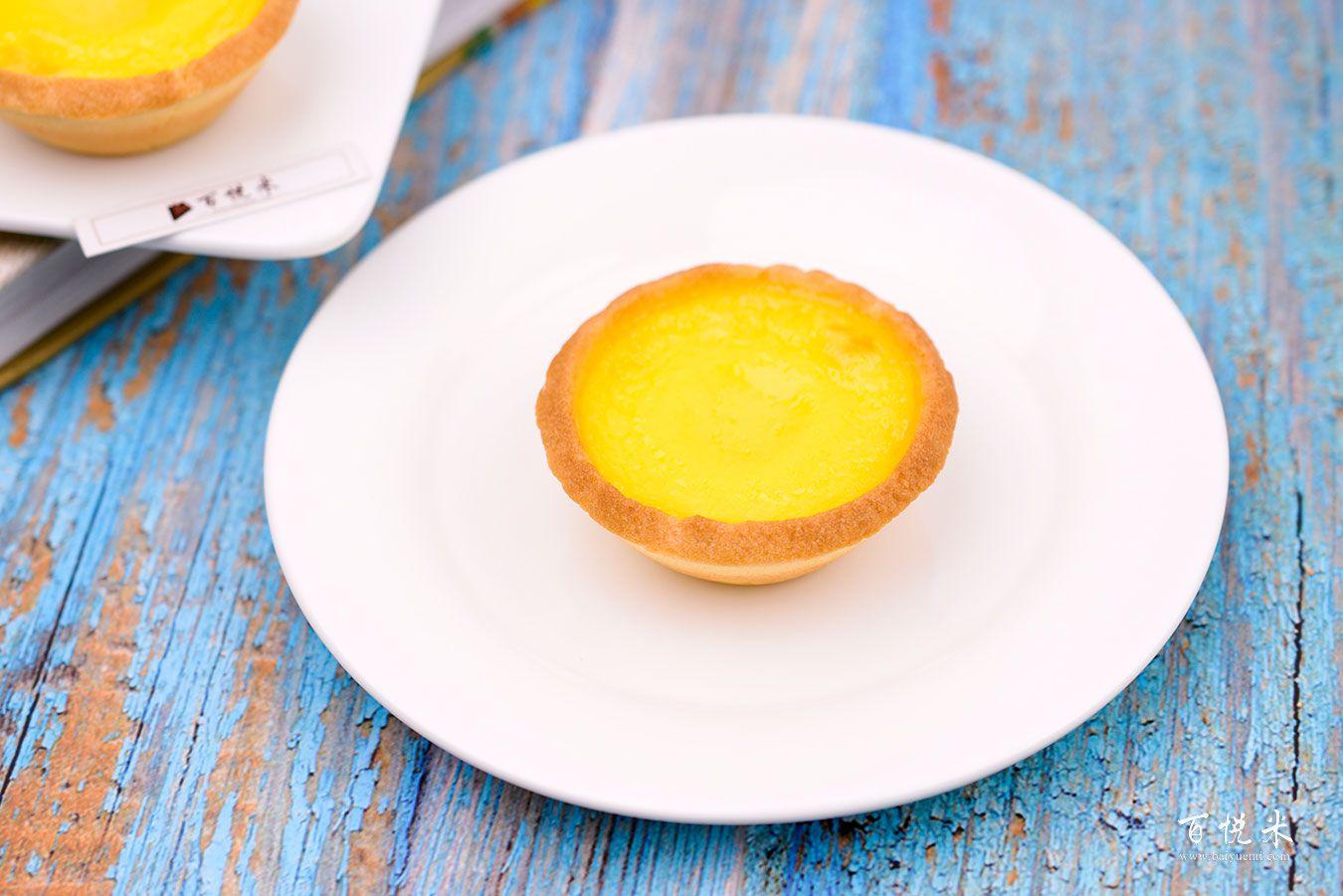 拿酥蛋挞高清图片大全【蛋糕图片】_608