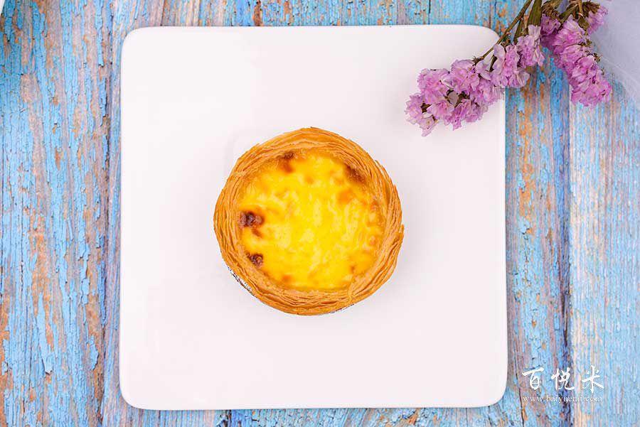 葡式蛋挞的做法视频大全_西点培训学习教程