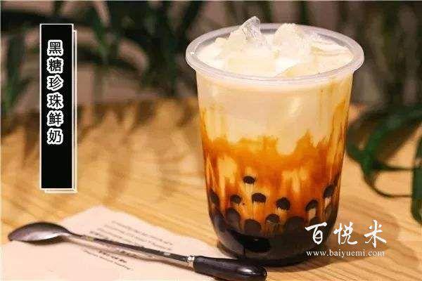 奶茶加盟店10大品牌,我来告诉你哪个奶茶品牌最热门!
