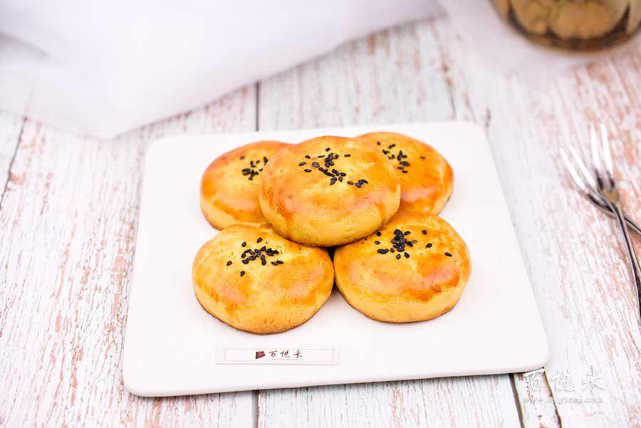 红豆酥的做法视频大全_西点培训学习教程