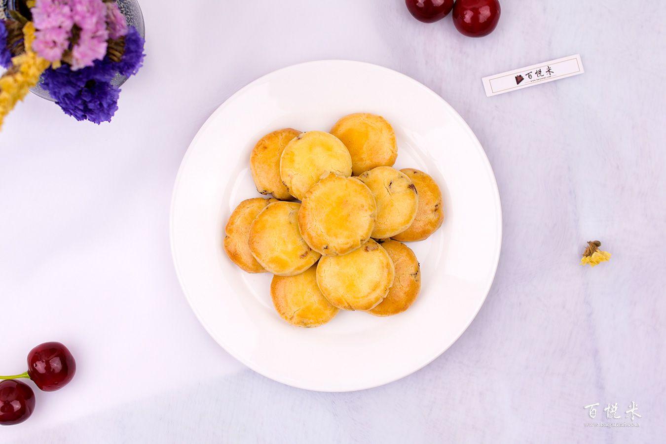 提子松饼饼干高清图片大全【蛋糕图片】_650