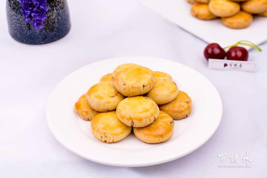 提子松饼饼干的做法视频大全_西点培训学习教程