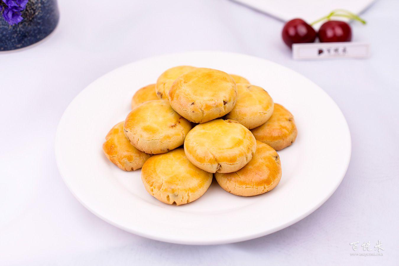提子松饼饼干高清图片大全【蛋糕图片】_649