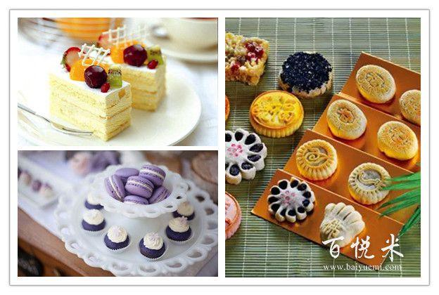 西式糕点pk中式糕点,你比较喜欢吃哪种糕点?
