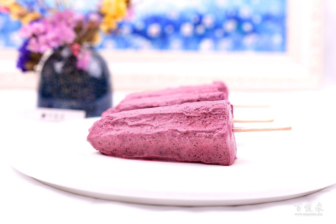 蓝莓冰淇淋高清图片大全【蛋糕图片】_703