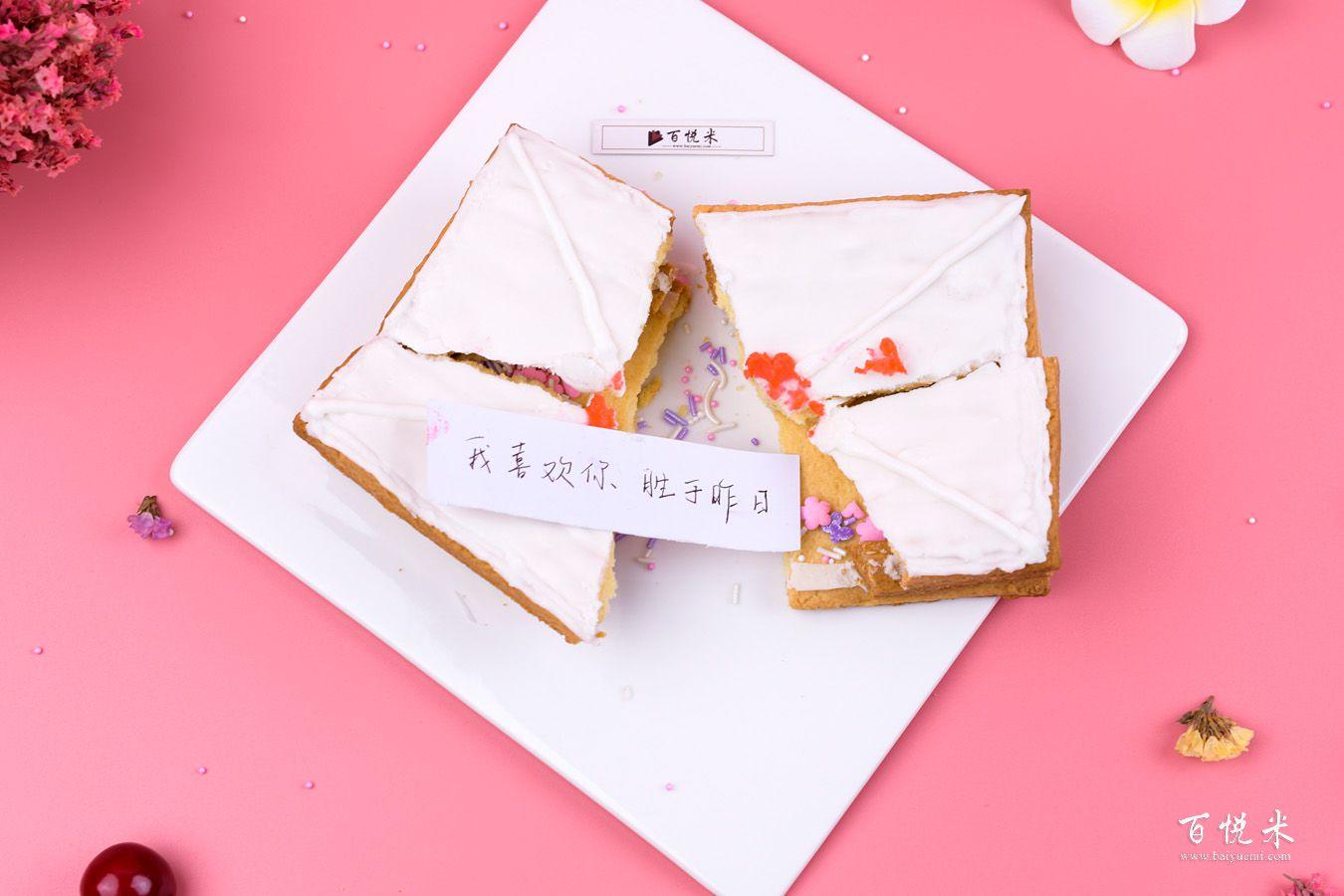 情书糖霜饼干的做法大全,情书糖霜饼干西点培训图文步骤分享