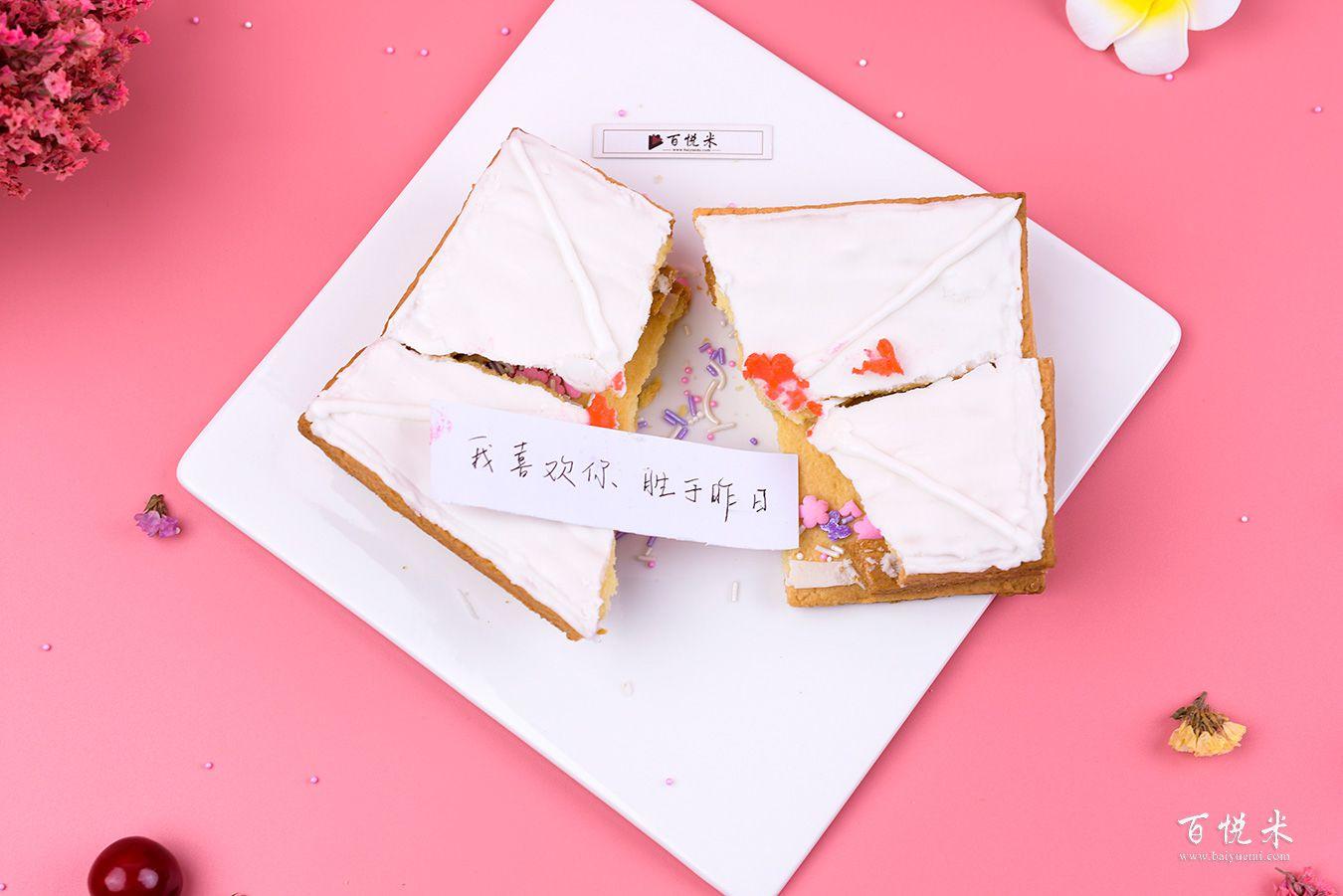 520糖霜饼干高清图片大全【蛋糕图片】_732