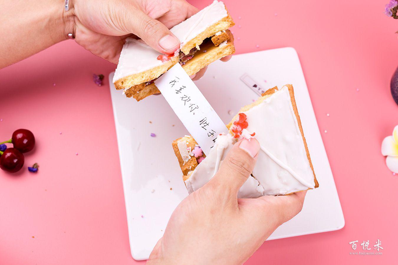 520糖霜饼干高清图片大全【蛋糕图片】_738