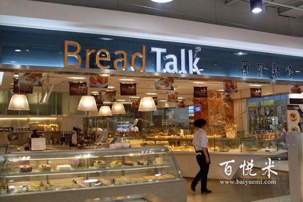 烘焙店品牌加盟排行榜,除了面包新语,还有哪些?