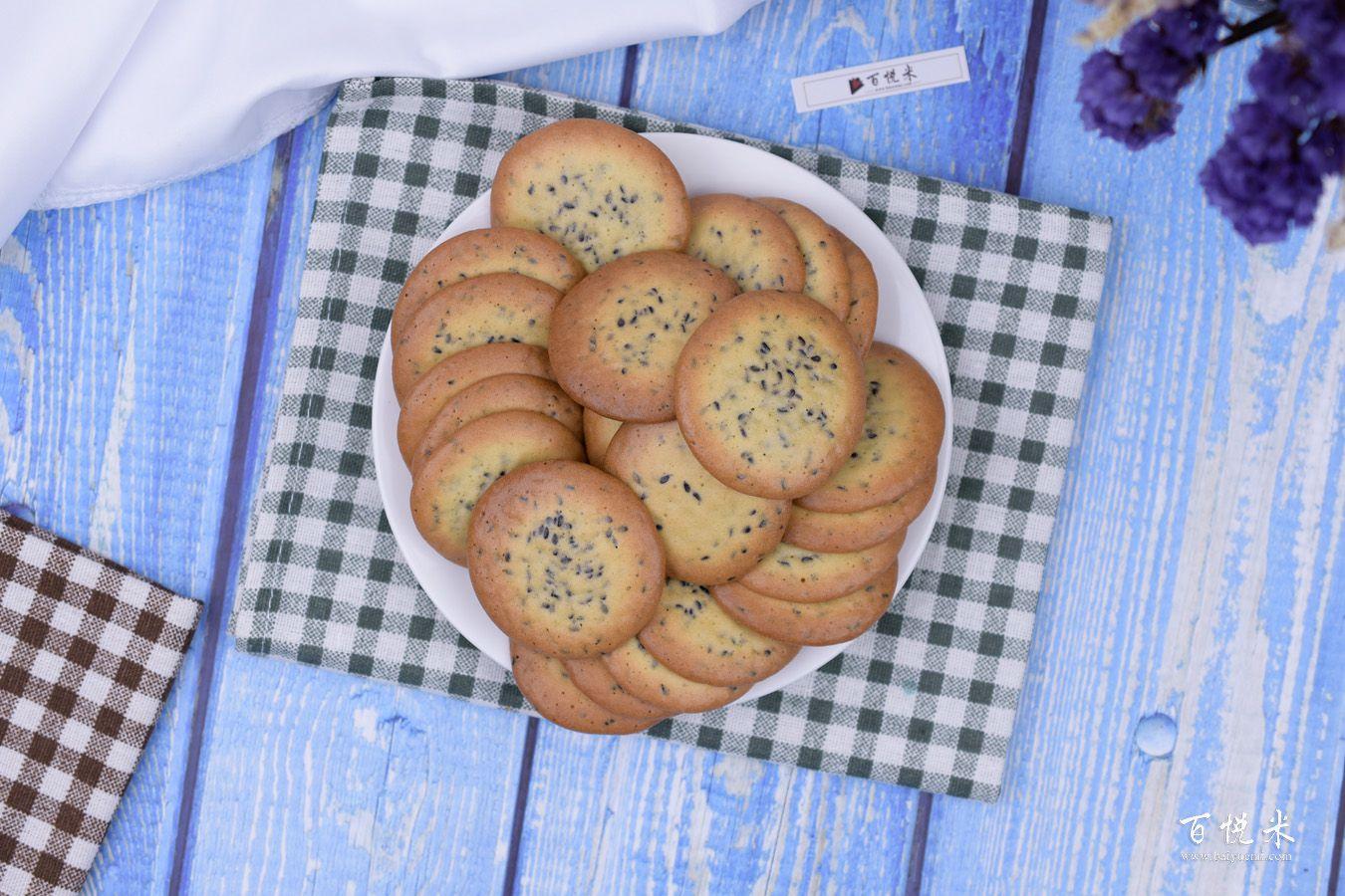 黑芝麻鸡蛋瓦片饼干的做法大全,鸡蛋瓦片饼干西点培训图文教程分享