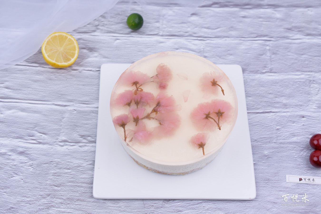樱花酸奶慕斯的做法大全,樱花酸奶慕斯蛋糕培训怎么做