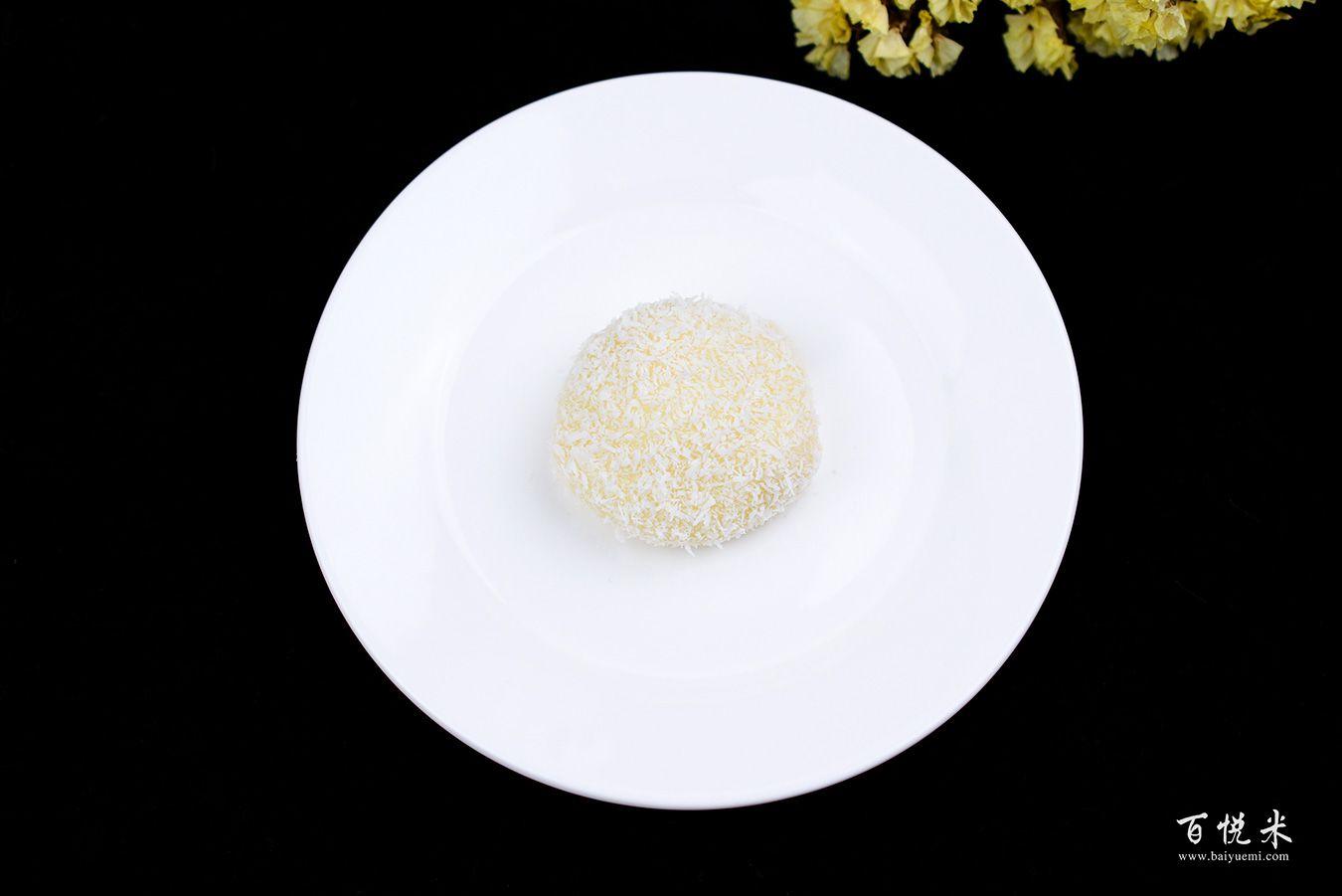 芒果糯米糍高清图片大全【蛋糕图片】_950