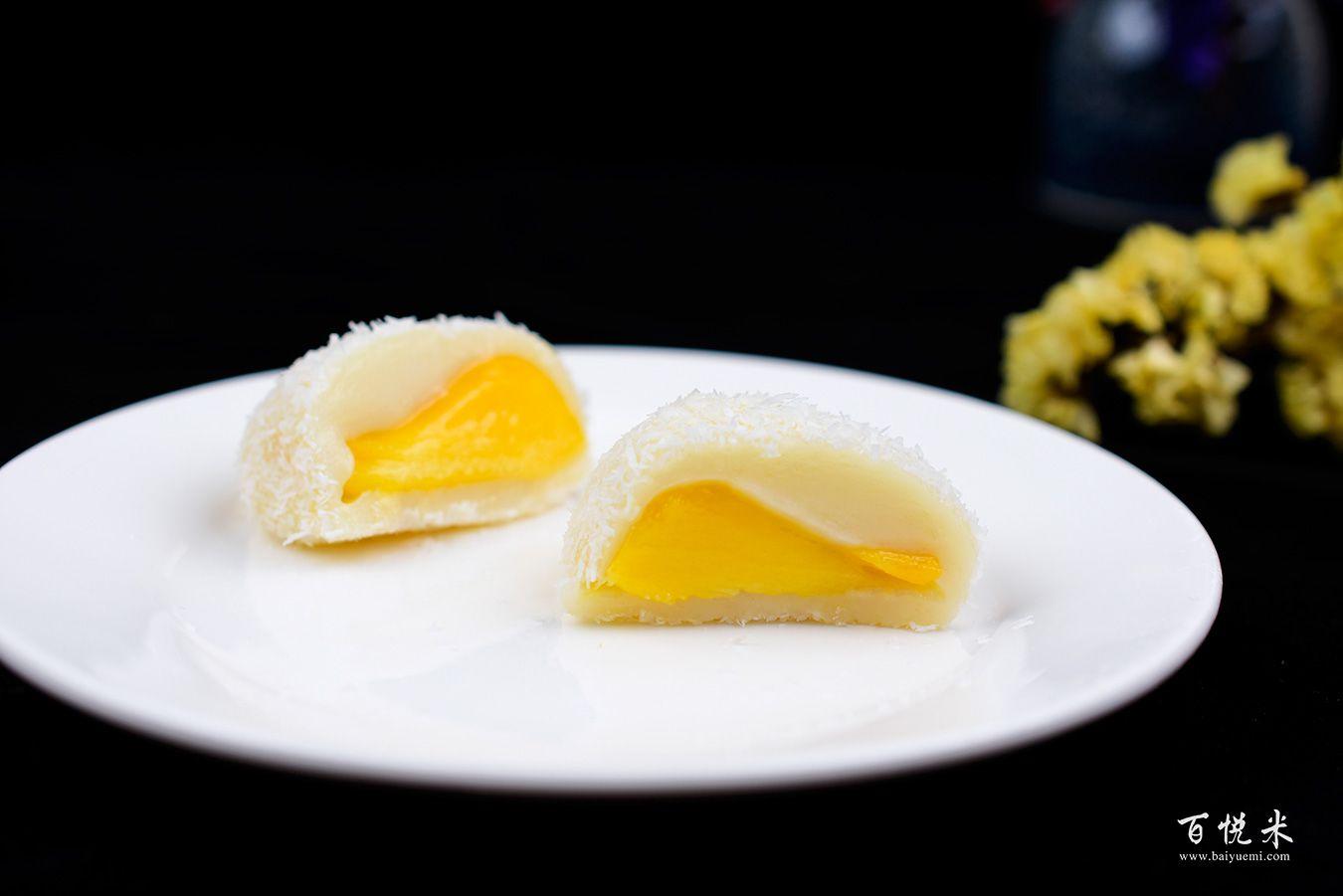 芒果糯米糍高清图片大全【蛋糕图片】_952