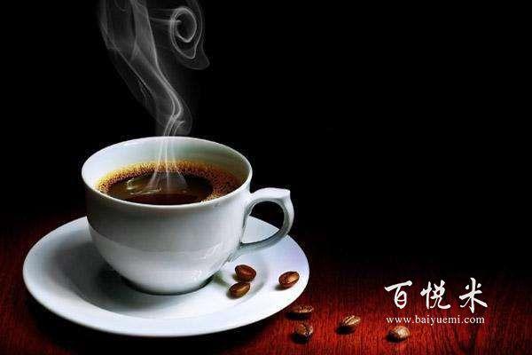 """你对咖啡了解吗?喝咖啡的""""九大禁忌""""你知道多少?"""