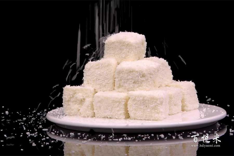 椰蓉牛奶小方的做法视频大全_西点培训学习教程