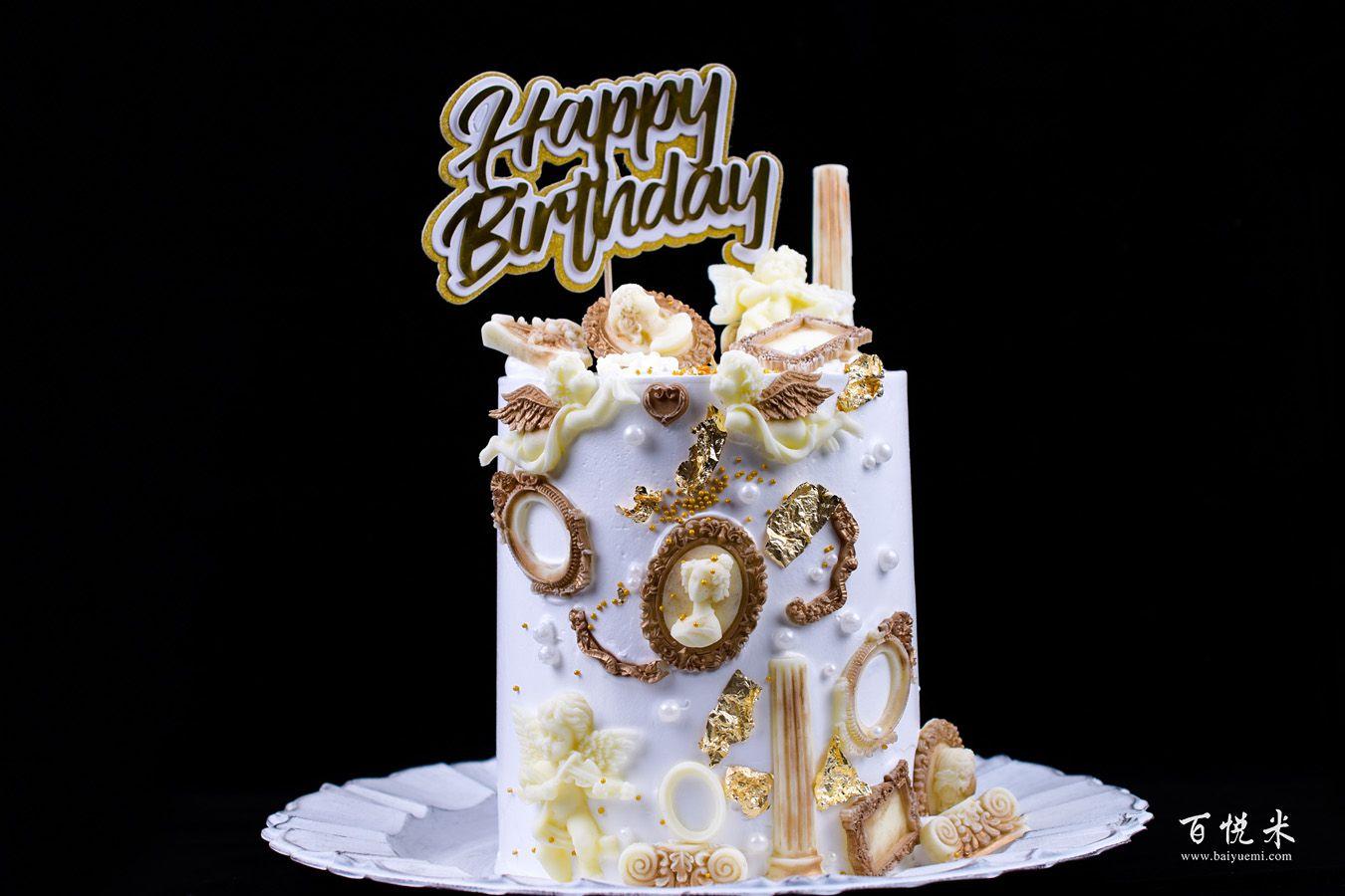 罗马天使浮雕生日蛋糕的做法大全,罗马天使浮雕生日蛋糕培训怎么做