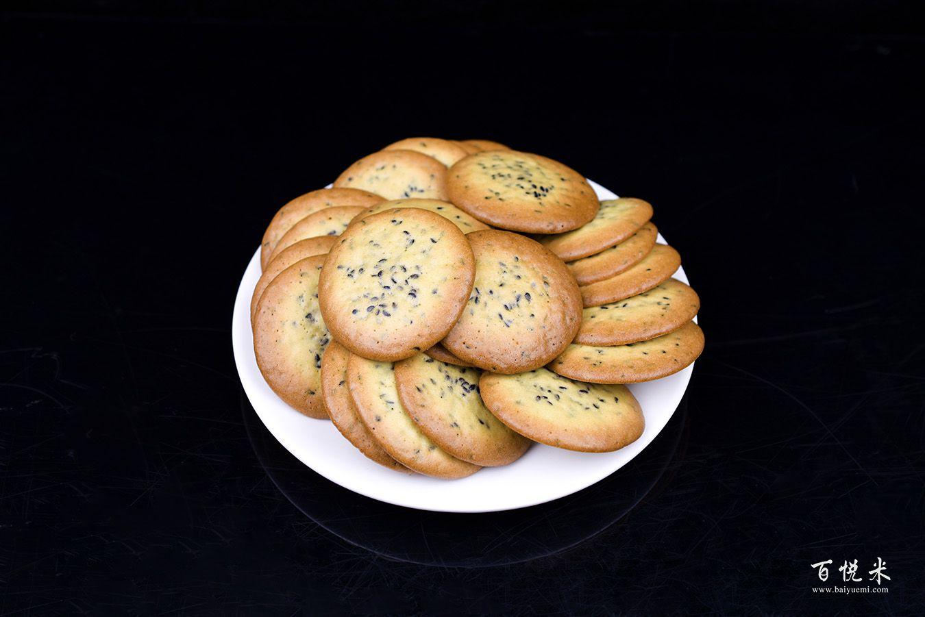 黑芝麻鸡蛋瓦片饼干高清图片大全【蛋糕图片】_996