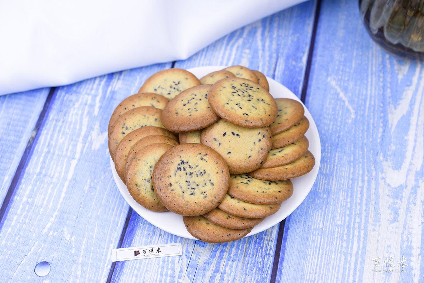 黑芝麻鸡蛋瓦片饼干高清图片大全【蛋糕图片】_998