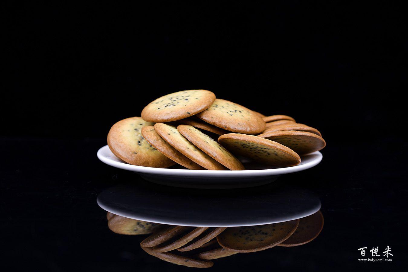 黑芝麻鸡蛋瓦片饼干的做法视频大全_西点培训学习教程