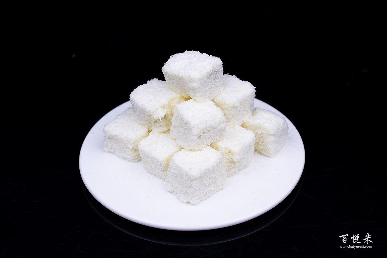 椰蓉牛奶小方高清图片大全【蛋糕图片】_1021