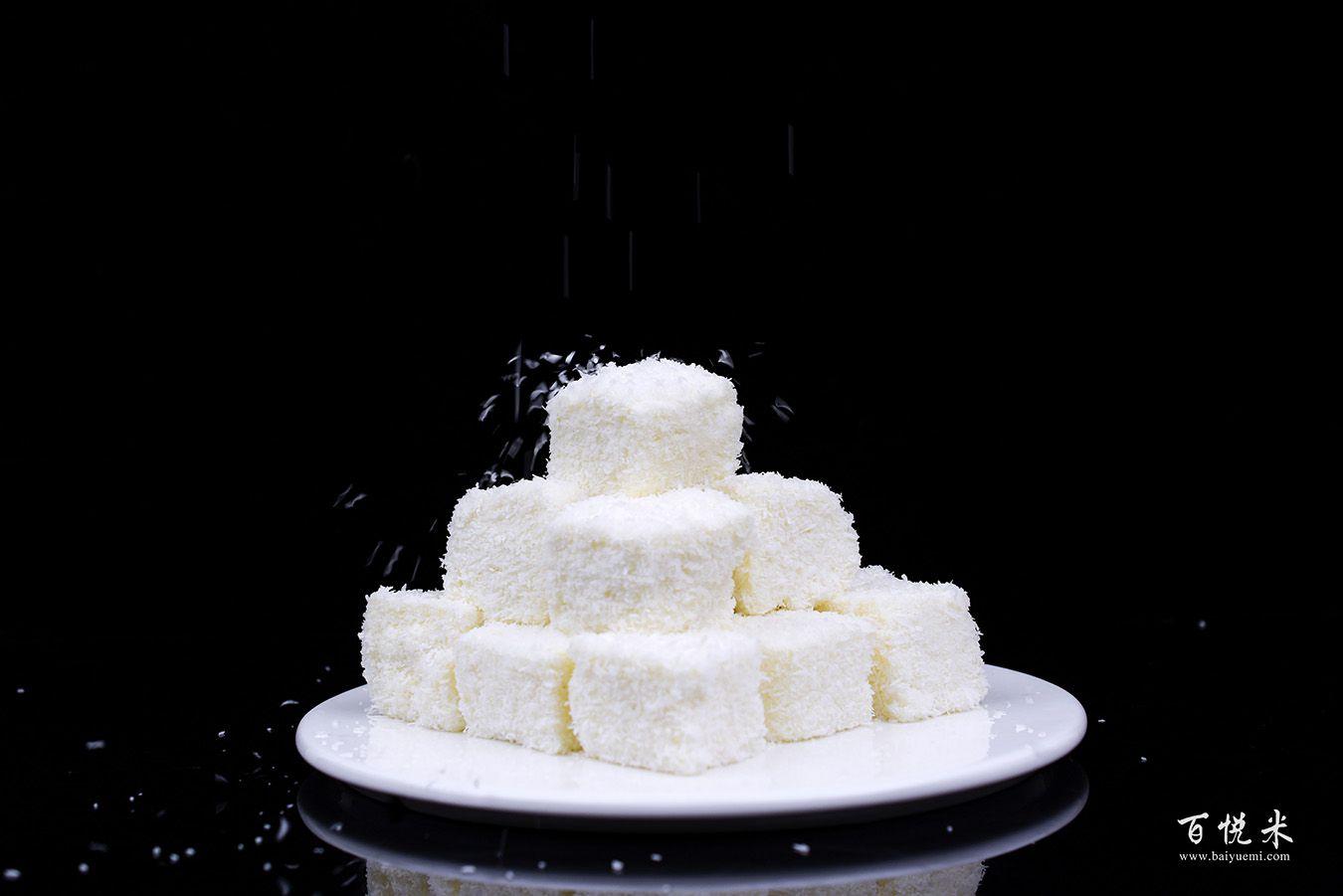 椰蓉牛奶小方高清图片大全【蛋糕图片】_1024