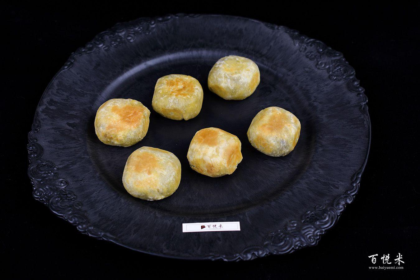 爆浆紫薯仙豆糕高清图片大全【蛋糕图片】