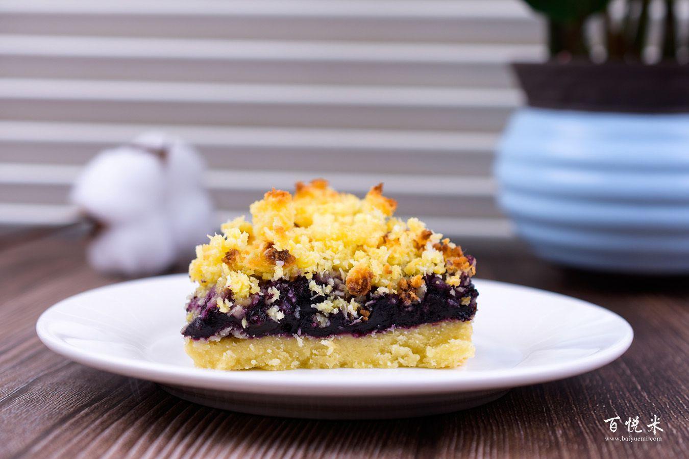 蓝莓酥粒小方块的做法大全,酥粒小方块西点培训图文教程分享