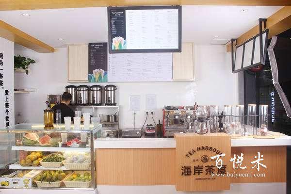 选择自己开一家奶茶店好还是奶茶加盟店好?